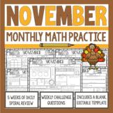 3rd Grade Math Morning Work | November | 3rd Grade Math Sp