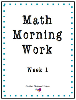 3rd Grade Math Morning Work Week 1 (Sample)