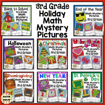 3rd Grade Math Mystery Pictures: Holiday Mystery Picture Mega Bundle