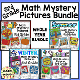 3rd Grade Math Mystery Pictures: Whole Year Bundle