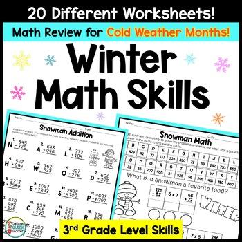 January Math Worksheets Teaching Resources   Teachers Pay Teachers