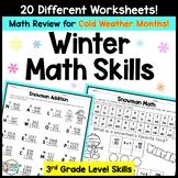 Winter Math Worksheets for 3rd Grade Math