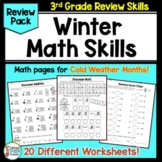 Winter Math Worksheets - 3rd Grade Math NO PREP Pack