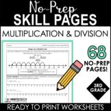 3rd Grade Math No-Prep Worksheets - Multiplication & Divis