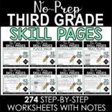 3rd Grade Math No-Prep Worksheets - Third Grade Math Skill