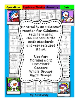 3rd Grade Math Oklahoma Test Prep Morning Work  for January, Third Grade Math