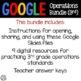 3rd Grade Math Operations Bundle {3.NBT.2, 3.NBT.3, 3.OA.1...} Google Classroom