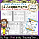 3rd Grade Common Core Math Assessments - Operations and Algebraic Thinking