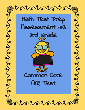 Ohio test prep teaching resources teachers pay teachers 3rd grade math ohio test prep assessment 3 fandeluxe Choice Image