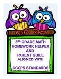 3rd Grade Math Parent Guide and Homework Helper CCGPS