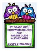 3rd Grade Math Parent Guide and Homework Helper CCGPS