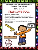 3rd Grade Math Performance Tasks: Common Core Aligned:  3.OA.1 - 3.OA.9