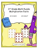3rd Grade Math Puzzle - Multiplication Facts