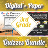 3rd Grade Math Quizzes Digital and Paper MEGA Bundle: Google and PDF Assessments