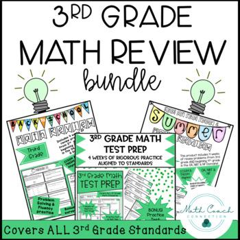 3rd Grade Math Review   BUNDLE