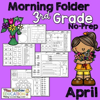 3rd Grade Morning Work (No Prep) April