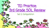 3rd Grade Math SOL TEI Task Cards: Computation