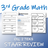 3rd Grade Math STAAR Review - Objective 2