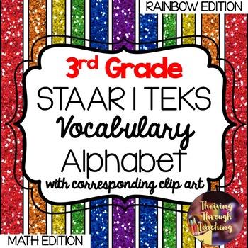 3rd Grade Math STAAR | TEKS Vocabulary Alphabet [RAINBOW EDITION]