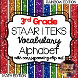 3rd Grade Math STAAR | TEKS Vocabulary Alphabet [RAINBOW EDITION]