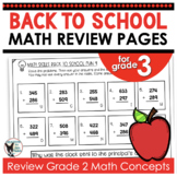Monthly Math Practice Back to School Print and Go