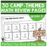 End of the Year Math Review Print and Go