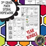 3rd Grade Math Spiral Homework Year Bundle
