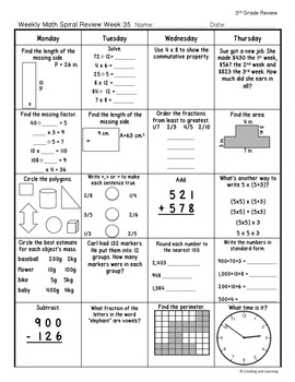 3rd Grade Math Spiral Homework Year Bundle