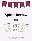 3rd Grade Math Spiral Review 3rd 9 weeks SOL Aligned