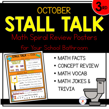3rd Grade Math Spiral Review Posters- October Stall Talk