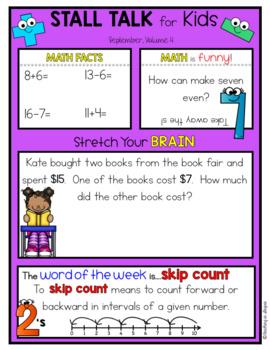 3rd Grade Math Spiral Review Posters- September Stall Talk