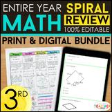 3rd Grade Math Spiral Review & Quizzes | DIGITAL & PRINT |