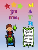 3rd Grade Math Spiral Review Weeks 6-12