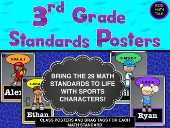 3rd Grade Math Standards Come to LIFE!