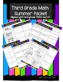 3rd Grade Math Summer Packet *Freebie*