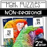 Second Grade Math Center Puzzles - NON-Seasonal