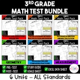 3rd Grade Math Test Bundle  {Paper and Pencil}