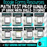 3rd Grade Math Test Prep Google Forms Bundle
