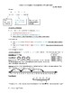 3rd Grade New York State Math Test Prep Study Guide English Version