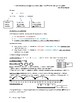 3rd Grade New York State Math Test Prep Study Guide French Version
