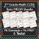 3rd Grade Math Tests ⭐ Common-Core Aligned Assessments ⭐ Mega Bundle