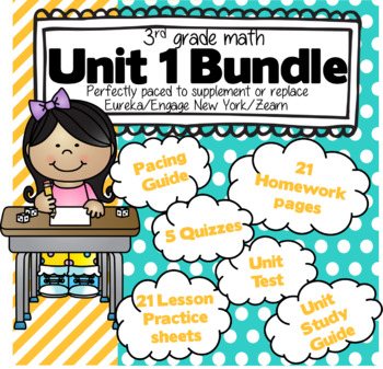 3rd Grade Math: Unit 1 - Eureka/EngageNY Complete Supplement Bundle