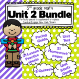 3rd Grade Math: Unit 2 - Eureka/EngageNY Complete Suppleme