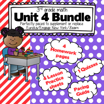 3rd Grade Math: Unit 4 - Eureka/EngageNY Supplement SAMPLE PACK