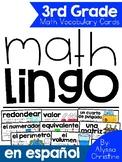 3rd Grade Math Vocabulary in Spanish / Tarjetas de vocabulario para matemáticas
