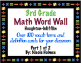 3rd Grade Math Word Wall Vocab Terms and Definitions 175+
