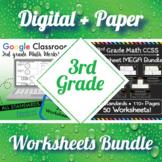3rd Grade Math Worksheets Digital + Paper MEGA Bundle: Google + PDF Worksheets