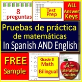 3rd Grade Math in Spanish and English - Bilingual Test Prep