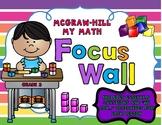 3rd Grade McGraw-Hill My Math Focus Wall