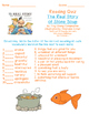 3rd Grade McGraw-Hill Reading Wonders Unit 4 Vocabulary & Story Quizzes